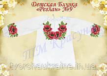Пошита дитяча блузка під вишивку «Реглан» №9