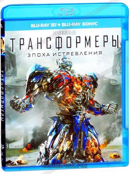 3D-фильм: Трансформеры: Эпоха истребления (Real 3D Blu-Ray) США (2014)