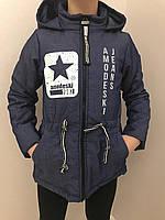 Джинсовая куртка для мальчиков с накатами 352