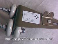 Троллеедержатели серии  Д-30–ВГ–ПУ1, фото 1