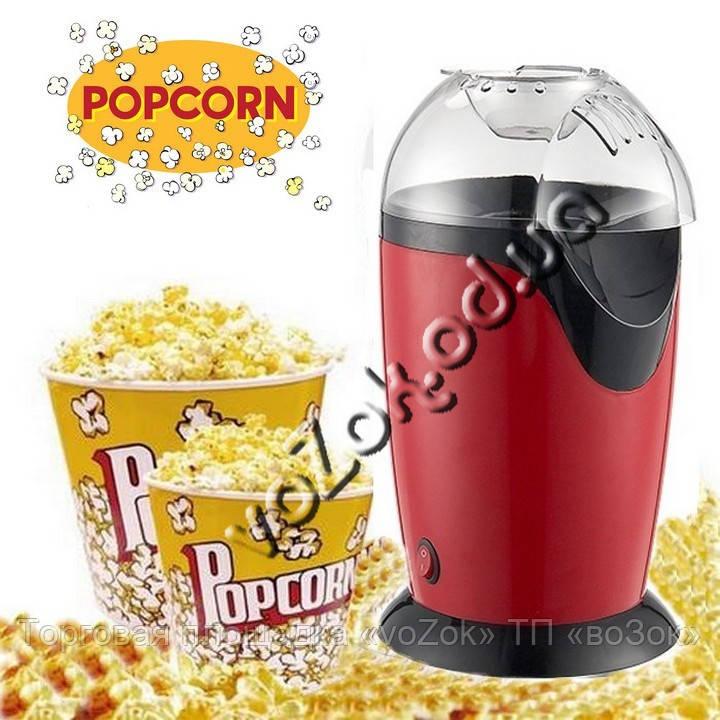 Аппарат для приготовления попкорна в домашних условиях попкорница Popcorn Maker GPM-830