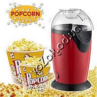 Аппарат для приготовления попкорна в домашних условиях попкорница Popcorn Maker GPM-830 , фото 1