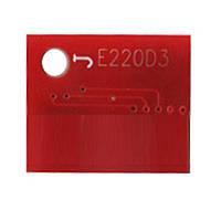 Чип для картриджа Lexmark E220/E321/323 (2.5K) BASF (WWMID-72907)