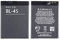 Аккумулятор для мобильного телефона Nokia BL-4S