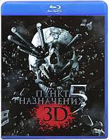 3D-фильм: Пункт назначения 5 (Real 3D Blu-Ray) США(2011)
