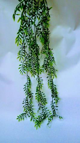 Пластиковая свисающая зелень, фото 2
