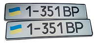 Сувенирный номер на металле с гербом и флагом украины, фото 1