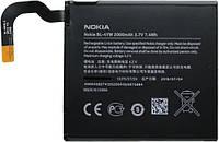 Аккумулятор для мобильного телефона Nokia BL-4YW