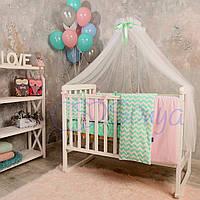 Набор в детскую кроватку Baby Design зигзаг розово-мятный (7 предметов)