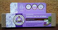 Зубная паста Сибирская Агафья - для профилактики кариеса, 75 мл.