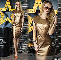 Идеальное платье изготовлено из кожи, представлено в широкой цветовой палитре.