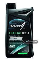 Синтетическое масло WOLF OFFICIALTECH 5W30 C4 ✔ емкость 1л.