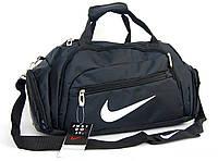 Спортивная сумка Nike.Сумка дорожная, спортивная Найк с отделом для обуви КСС68