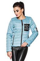 Короткая женская куртка весна-осень цвет голубой (р. 42-54 )