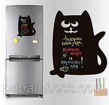 Магнітна дошка на холодильник Кіт Ашот