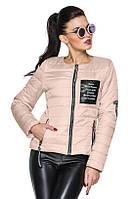 Короткая женская куртка весна-осень цвет розовый (р. 42-54 )