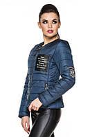 Короткая женская куртка весна-осень цвет синий (р. 42-54 )