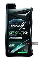 Синтетическое масло WOLF OFFICIALTECH 5W30 LL III ✔ емкость 1л.