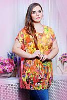 Блуза атласная с сеткой принт арт АЛЕКС желтая