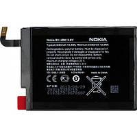 Аккумулятор для мобильного телефона Nokia BV-4BW