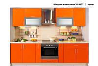 Кухня Анна оранж