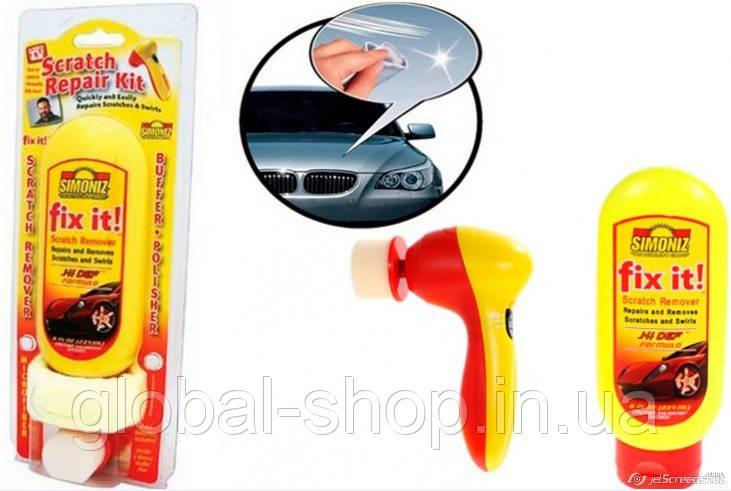 Набор для удаления царапин на авто - Scratch Repair Kit