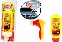 Набор для удаления царапин на авто - Scratch Repair Kit, фото 1