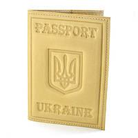 Обложка на паспорт с гербом №14 кремовая