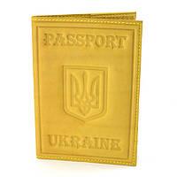 Обложка на паспорт с гербом №5 желтая