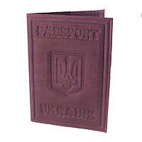 Обложка на паспорт с гербом №1 фиолетовая