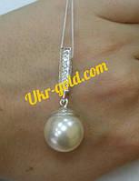 Срібний кулон з перлами
