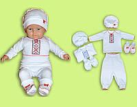 Костюм-вышиванка для малышей. Вышитый комплект для новорожденных.