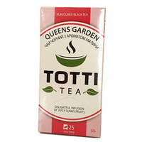 Чай Totti Queens garden черный с ароматом малины. 25 пакетиков