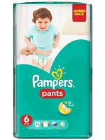Трусики-подгузники Pampers Pants 6 (16+ кг.) 44 шт