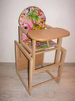 Деревянный детский стульчик стул для кормления для девочки