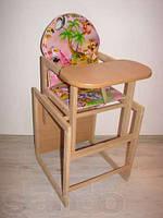 Детский стульчик стул для кормления с расцветкой для девочки, фото 1