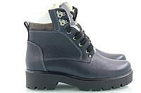 Зимние ботинки Астра-13s, фото 1