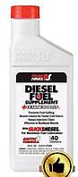 Присадка зимняя к дизельному топливу антигель Power Service Diesel Fuel Supplement 0,473л