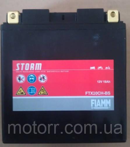 Аккумулятор Fiamm FTX20CH-BS