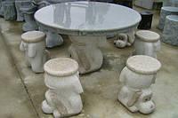 Столик и табуретки из гранита