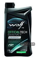 Синтетическое масло WOLF OFFICIALTECH 5W30 MS-F ✔ емкость 1л.
