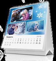 Календарь настольный перекидной на 2018 год