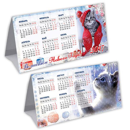 Календарь настольный перекидной на 2018 год в Днепре