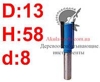 D13 H58 d8 прямая пазовая фреза Karnasch