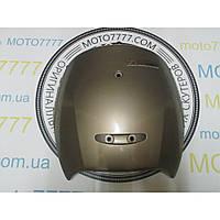 Клюв Honda Tact AF 51