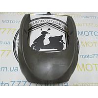 Подклювник Honda Tact AF 51