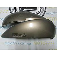 Бока Honda Tact AF 51