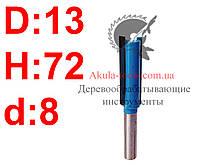 D13 H72 d8 прямая пазовая фреза Karnasch