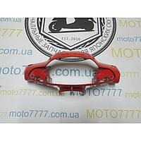 Голова Honda Tact AF 16