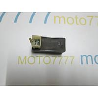 Комутатор Honda Tact AF 16